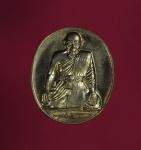 11930 เหรียญหลวงพ่อสม วัดโพธิ์ทอง อ่างทอง กระหลั่ยทอง 89