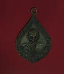 11942 เหรียญหลวงพ่อเทสก์ วัดเกรียงไกรใต้ นครสวรรค์ เนื้อทองแดง 40