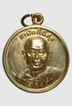เหรียญกูผู้ชนะ หลวงพ่อฤาษีลิงดำ วัดท่าซุง จ.อุทัยธานี (N44774)