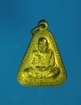 11970 เหรียญหลวงพ่อเงิน วัดบางคลาน พิจิตร ปี 2515 รุ่น 2 กระหลั่ยทอง 53