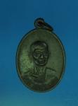 11978 เหรียญหลวงพ่อขอม วัดไผ่โรงวัว สุพรรณบุรี ห่วงเชื่อมเก่า 84