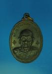 11982 เหรียญหลวงปุ่หนู วัดทุ่งศรีิวิไล อุบลราชธานี ปี 2517 เนื้อทองแดง 93