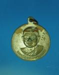 11985 เหรียญหลวงพ่อฤาษีลิงดำ หลังในหลวงรัชกาลที่ 9 ชุบนิเกิล 91