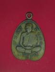11994 เหรียญหลวงพ่อสำลี วัดซับบอน สระบุรี ปี 2504 เนื้อทองแดง 81