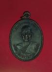 11998 เหรียญหลวงพ่อสังข์ วัดเทพมงคล นครศรีธรรมราช ปี 2534 เนื้อทองแดงรมดำ 39
