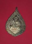 12006 เหรียญพัดยศ หลวงพ่อเปิ่น วัดบางพระ นครปฐม ปี 2537 เนื้อทองแดงผิวไฟ 36
