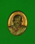 12025 เหรียญหลวงพ่อทวด วัดข้างไห้ ปี 2542 เนื้อทองแดง พิมพ์เล็ก 11