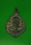 12041 เหรียญหลวงปู่วรพรต หลังพระครูสุธรรมพินิจ สุโขทัย 83