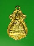 12058 เหรียญหลวงพ่อวัดไร่ขิง นครปฐม ปี 2535 กระหลั่ยทอง 36
