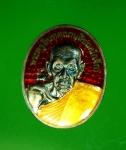 12060 เหรียญหลวงพ่อเจ็ก วัดระนาม สิงห์บุรี  ลงยาสีแดง พร้อมกล่องเดิม ปี 2536  เน