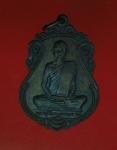 12085 เหรียญเลื่อนสมณศักดิ์ หลวงพ่อสุด วัดปฐมพานิช ลพบุรี ปี 2519 เนื้อทองแดง 69