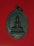 12105 เหรียญเจ้าพ่อหลักเมือง สระบุรี ปี 2519 เนื้อทองแดง 81