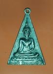 12119 เหรียญพระแก้ว พระกาฬ วัดพระนอนจุักรสีห์ สิงห์บุรี ชุบนิเกิล 82