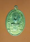 12123 เหรียญหลวงพ่อวัดเขาตะเคราหลังหลวงพ่อเทวฤทธิ์ เพชรบุรี ปี 2516 กระหลั่ยทอง