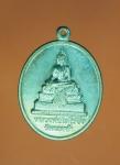 12127 เหรียญหลวงพ่อโตไร่ขิง วัดหนองคล้า ชลบุรี เนื้อเงิน 26