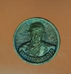 12129 เหรียญล้อแม็กซ์ หลวงพ่อสมควร วัดถือนำ้ ชัยนาท 27