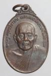 เหรียญพระครูสมุทรวิจารย์ หลวงพ่อวัดประชาโฆสิตาราม ปี 24 จ.สมุทรสงคราม หลัง ภปร.
