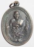 เหรียญหลวงพ่อแดง วัดบูรพาราม จ. ปัตตานี  (N45050)