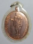 เหรียญครูบาสร้อย วัดมงคลคีรีเขตต์ จ. ตาก  (N45099)