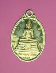 12143 เหรียญพระพุทธโสธร รุ่นสร้างพระอุโบสถ ฉะเชิงเทรา 25