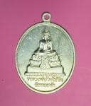 12150 เหรียญหลวงพ่อโตไร่ขิง วัดบางคล้า ชลบุรี เนื้อเงิน 26