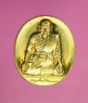 12156 เหรียญหลวงพ่อสม วัดโพธิ์ทอง อ่างทอง กระหลั่ยทอง 89