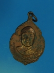 12164 เหรียญหลวงพ่อสมชาย วัดเขาสุกิม จันทบุรี เนื้อทองแดง 24