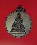 12187เหรียญพระวิษณุกรรม วิทยาลัยสารพัดช่าง พัทลุง ปี 2546 เนื้อทองแดง 52