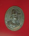 12188 เหรียญในหลวงรัชกาลที่ 5 หลวงพ่อทวีศักดิ์ เสือดำ วัดศรีนวลธรรมวิมล  ปี 2535