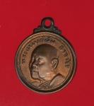 12189 เหรียญอาจารย์ฝั้่น อาจาโร วัดอุดมสมพร สกลนคร รุ่มโพธิ์ทอง ปี 2519 เนืื้อทอ