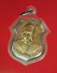 12196 เหรียญหลวงปู่เหรียญ วัดอรัญบรรพต หนองคาย เนื้อทองแดง 87