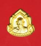 12199 เหรียญหลวงพ่อพูล วัดไผ่ล้อม นครปฐม กระหลั่ยทอง 36