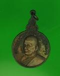 12209 เหรียญหลวงพ่อจวน วัดหนองสุ่ม สิงห์บุรี เนื้อทองแดง 82