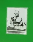 12211 รูปถ่ายหลวงปุ่ศุข วัดปากคลองมะขามเฒ่า ชัยนาท ไม่ทราบปีสร้าง 27