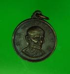 12218 เหรียญหลวงพ่อเต๋คงทอง วัดสามง่าม นครปฐม เนื้อทองแดง 36