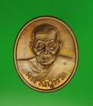 12226 เหรียญหลวงพ่อทวด เลื่อนสมณศักดิ์ ปี 2542 เนื้อทองแดง 11