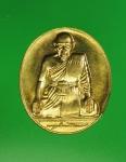 12227 เหรียญหลวงพ่อสม วัดโพธิ์ทอง อ่างทอง กระหลั่ยทอง 89