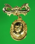 12228 เหรียญโบว์หลวงพ่อทูรย์ วัดโพธิ์นิมิต กรุงเทพ ปี 2523 กระหลั่ยทอง 18