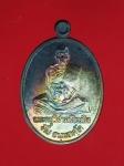 12235 เหรียญหลวงพ่อติ๋น วัดโพธิ์ลังกา จันทบุรี เนื้อเงิน 24