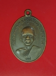 12242 เหรียญหลวงพ่อแพ วัดพิกุลทอง สิงห์บุรี เนื้อทองแดง 82
