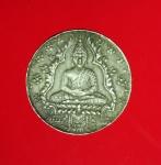 12244 เหรียญพระแก้วมรกต ฉลองสมโภชกรุงรัตนโกสินทร์ 150 ปี พ.ศ. 2475 เนื้ออัลปาก้า