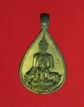 12245 เหรียญหล่อวัดหนองโว้ง สุโขทัย ปี 2532 เนื้อทองเหลือง 83