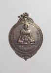 เหรียญหลวงปู่มี กันตสีโล วัดป่าสันติธรรม (ดงส้มป่อย) จ.มหาสารคาม  (N45166)