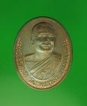 12259 เหรียญพระวิมลวิหารกิจ วัดลาดปลาเค้า กรุงเทพ 18