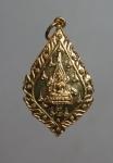 เหรียญพระพุทธชินราช  หลวงพ่อฤาษีลิงดำ วัดจันทาราม (ท่าซุง) จังหวัดอุทัยธานี  (N4