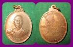 เหรียญหลวงพ่อสร้อย วัดเลียบราษฎร์บำรุง รุ่น ๒ สวย