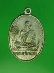 12263 เหรียญหลวงพ่อขอม วัดไผ่โรงวัว สุพรรณบุรี ชุบนิเกิล 84