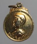 เหรียญ ธมฺมวิตกฺโก ท่านเจ้าคุณนรฯ วัดเทพสิรินทราวาส กทม.  (N45229)