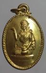 เหรียญหลังเต่า นางกวัก หลัง ธมฺมวิตกฺโก    (N45233)