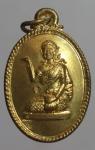 เหรียญหลังเต่า นางกวัก หลัง ธมฺมวิตกฺโก   (N45238)